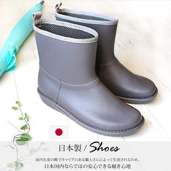 レインブーツ  ショート 日本製  高品質ラバーブーツ 長靴 ガーデンシューズ レインシューズ ラバーシューズ ラバーブーツ|amiami345|07