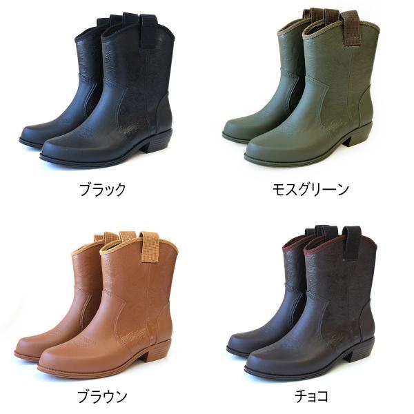 レインブーツ ペイズリー柄 ウエスタン 日本製 ラバーシューズ 長靴ショート