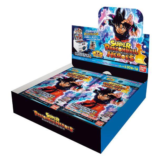 スーパードラゴンボールヒーローズ ビッグバンブースターパック4 20パック入りBOX[バンダイ]《08月予約》