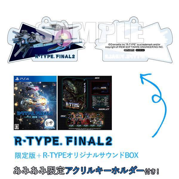 あみあみ 特典 PS4R-TYPEFINAL2 版+R-TYPEオリジナルサウンドBOX グランゼーラ   《04月 》