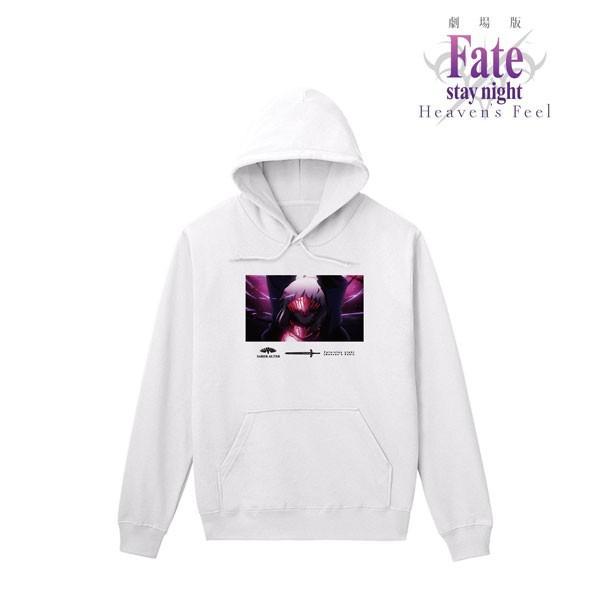 劇場版「Fate/stay night [Heaven's Feel]」 セイバーオルタ パーカー メンズ L[アルマビアンカ]《08月予約》