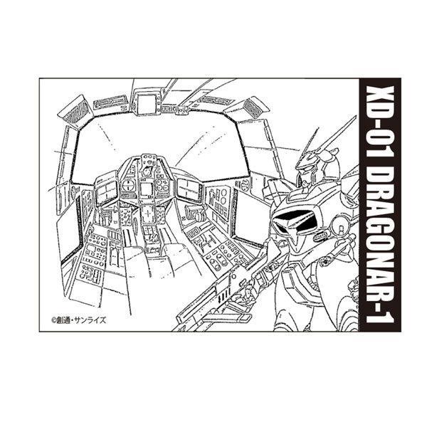 『機甲戦記ドラグナー』ステッカードラグナー1コックピット インドア 《06月 》