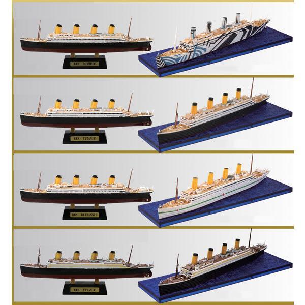 1/2000世界の艦船キットvol.3タイタニック号の復活10個入りBOX(食玩) エフトイズ 《06月 》