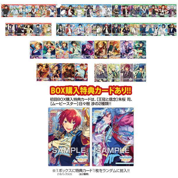 あんさんぶるスターズ クリアカードコレクションガム12初回 版16個入りBOX(食玩) エンスカイ 《07月 》
