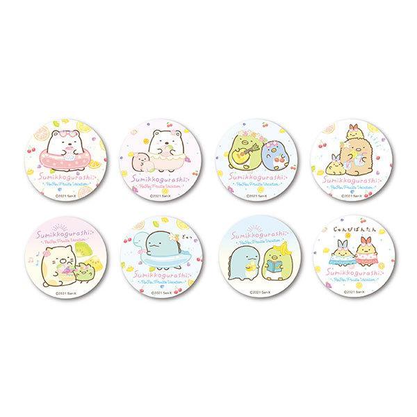 すみっコぐらし 〜ぺんぺんフルーツバケーション〜 缶バッジコレクション 8個入りBOX[ジーベック]《08月予約》