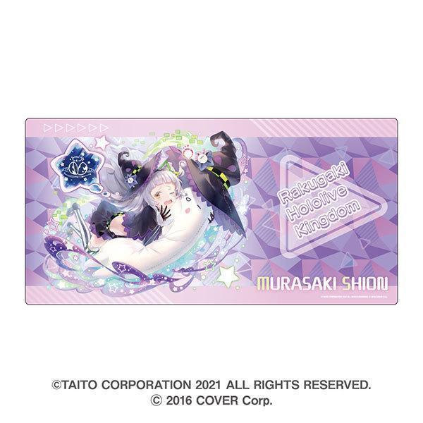 「ラクガキ キングダム」×「ホロライブ」ゲーミングマウスパッド 紫咲シオン[タイトー]《10月予約》