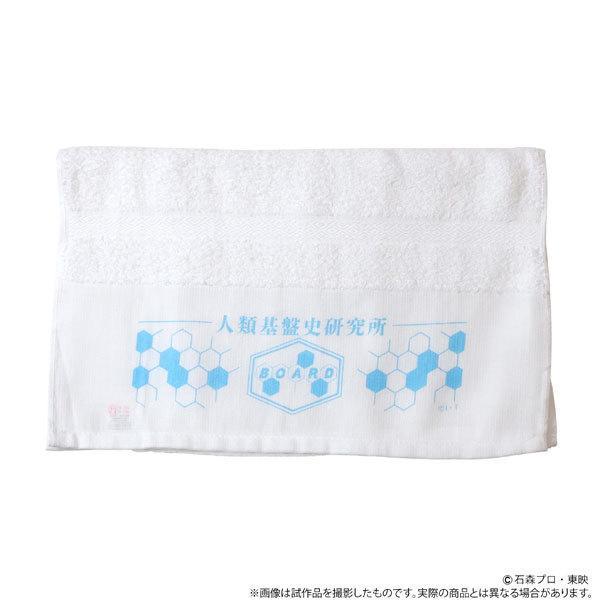 仮面ライダーブレイド 粗品タオル 剣[ムービック]《発売済・在庫品》