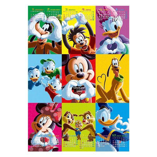 ジグソーパズル ディズニー Love to you!(2022年カレンダー ジグソーパズル) 1000ピース (D-1000-081)[テンヨー]《08月予約》