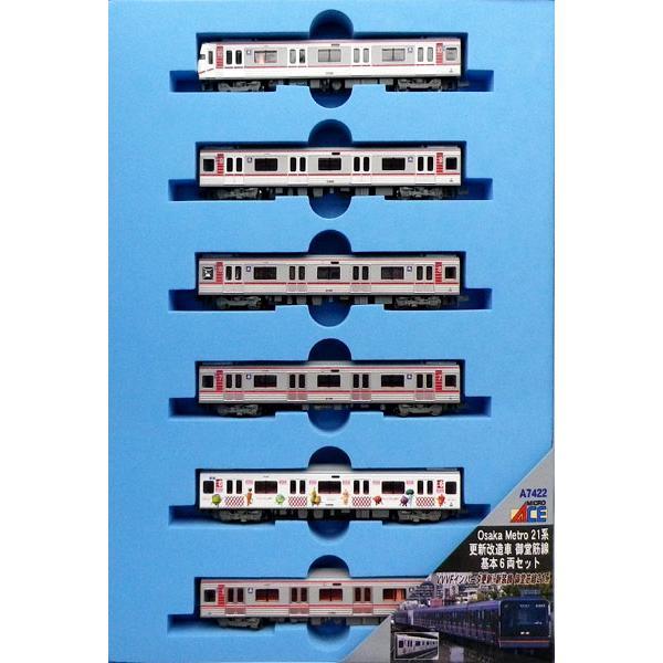 A7422 Osaka Metro 21系 更新改造車 御堂筋線 基本6両セット[マイクロエース]【送料無料】《04月予約》