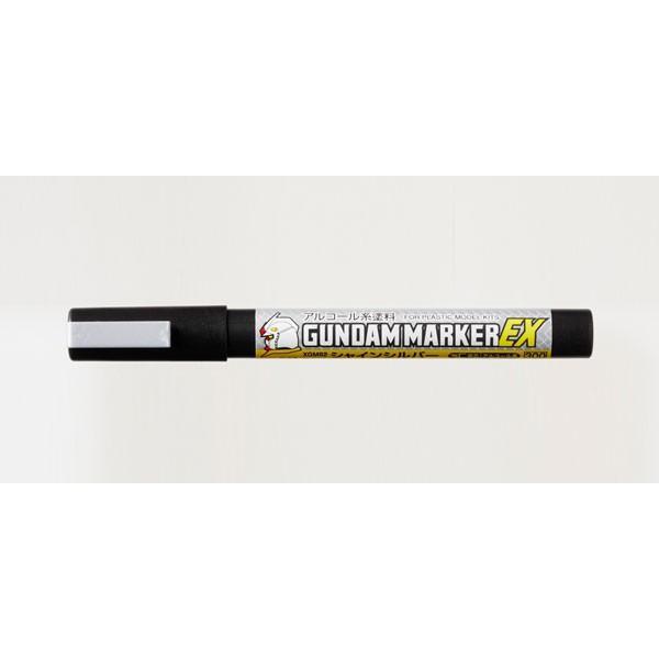 クレオス ガンダムマーカーEX シャインシルバー XGM02[GSIクレオス]《発売済・在庫品》