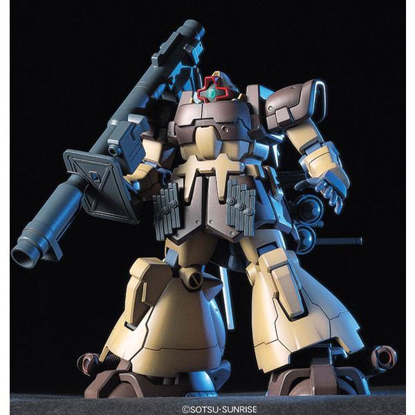 HGUC MS-09F ドムトローペンサンドブラウン プラモデル(再販)[BANDAI SPIRITS]《10月予約》