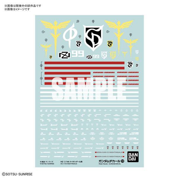 ガンダムデカール No.129 HG 1/144 ナイチンゲール用[BANDAI SPIRITS]《12月予約》