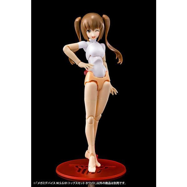 メガミデバイスM.S.G 01 トップスセット ホワイト[コトブキヤ]《発売済・在庫品》