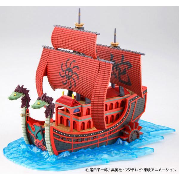 プラモデル ワンピース偉大なる船(グランドシップ)コレクション 九蛇海賊船(再販)[BANDAI SPIRITS]《発売済・在庫品》