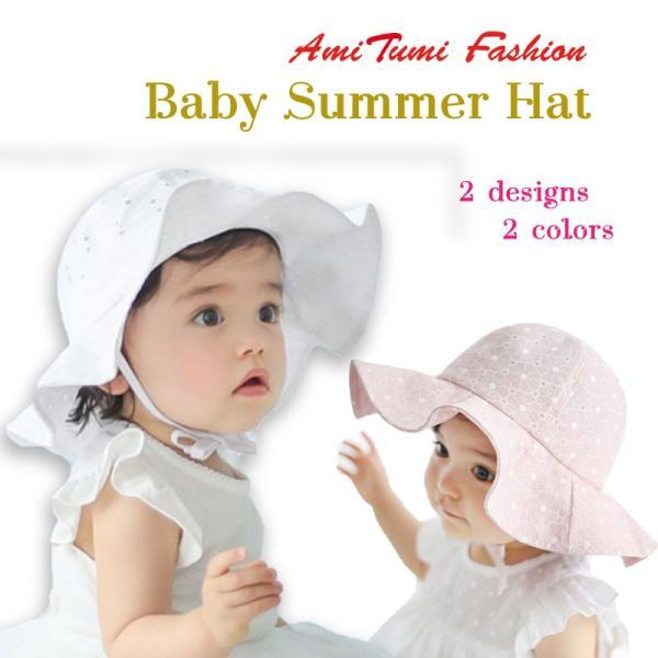 180fce3d222b9 ベビー帽子の検索結果|DEJAPAN - 手数料0円で日本の商品を購買代行 ...