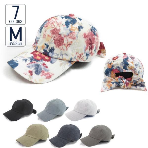 キャップ帽子メンズレディース春夏UVカット綿麻風コットンバックリボンキャップVS3-093