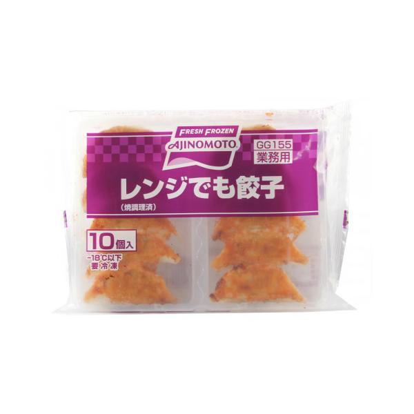 味の素 レンジでも餃子(焼調理済) 約15g×10