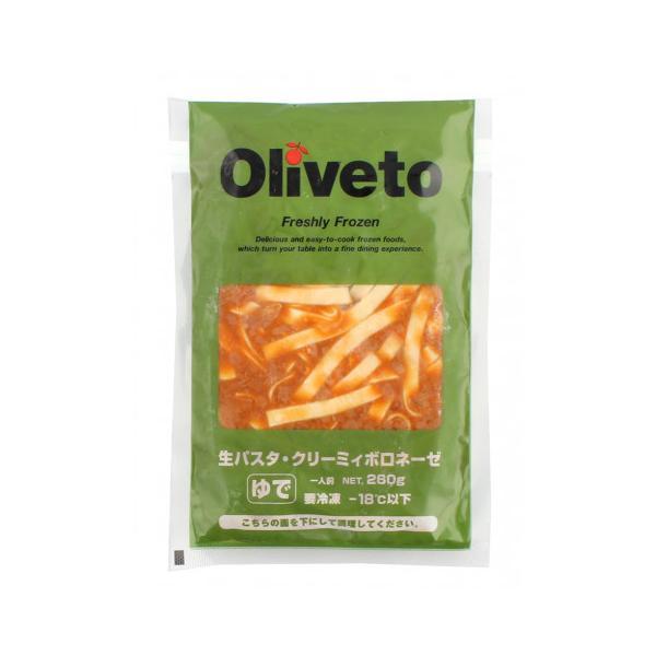 ヤヨイサンフーズ Oliveto 新クリーミィボロネーゼ 260g