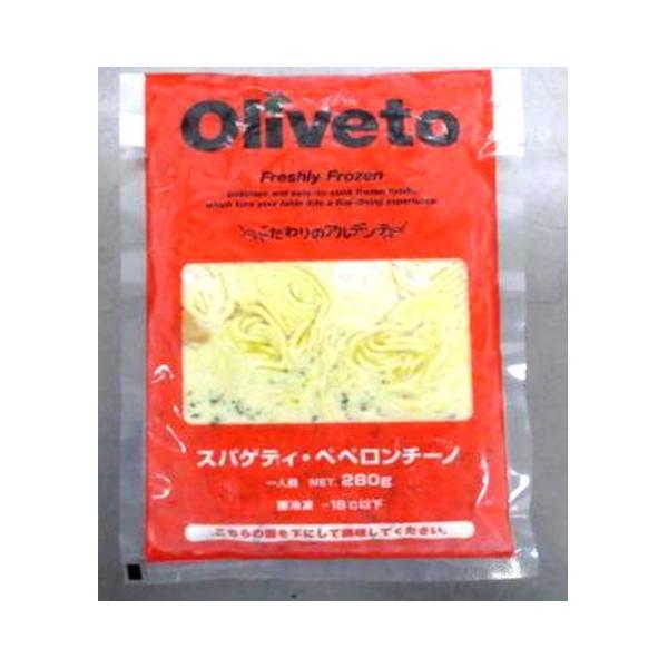 ヤヨイサンフーズ Oliveto スパゲティ・ペペロンチーノ 280g