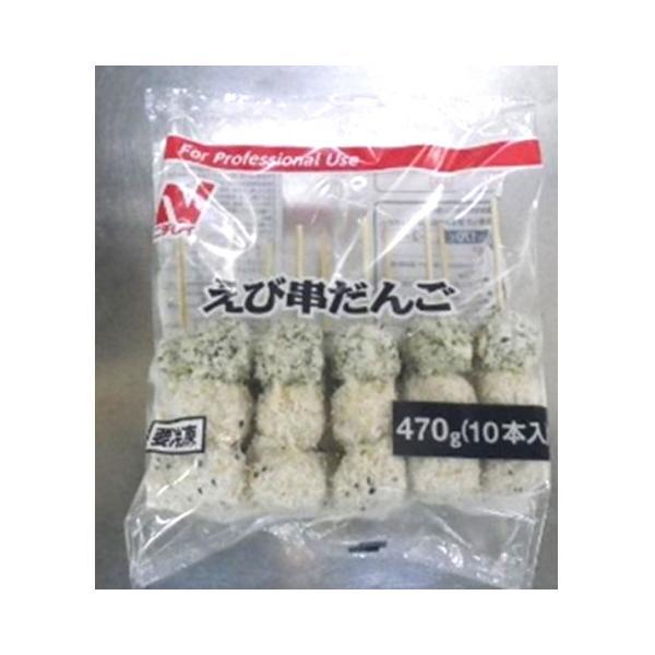 ニチレイ FQえび串だんご 470g(10本)