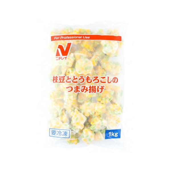 ニチレイ 枝豆ととうもろこしのつまみ揚げ 1kg