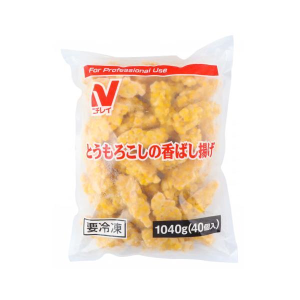 【6/3切替】ニチレイ とうもろこしの香ばし揚げ 1040g(40個)