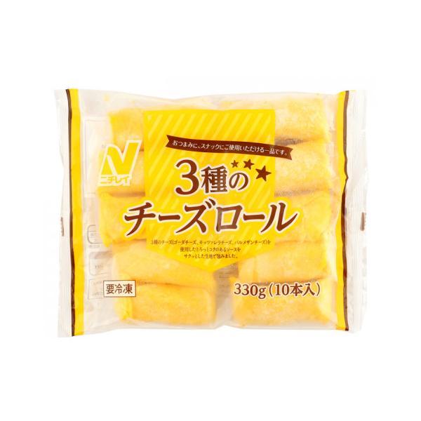 ニチレイ 3種のチーズロール 330g(10本)