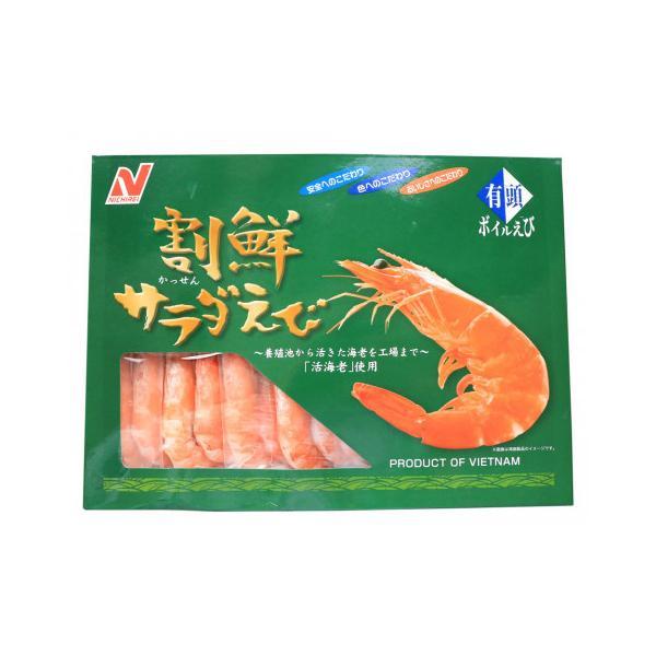 ニチレイ 割鮮サラダえび 有頭ボイルむき湾曲 400g(30尾)
