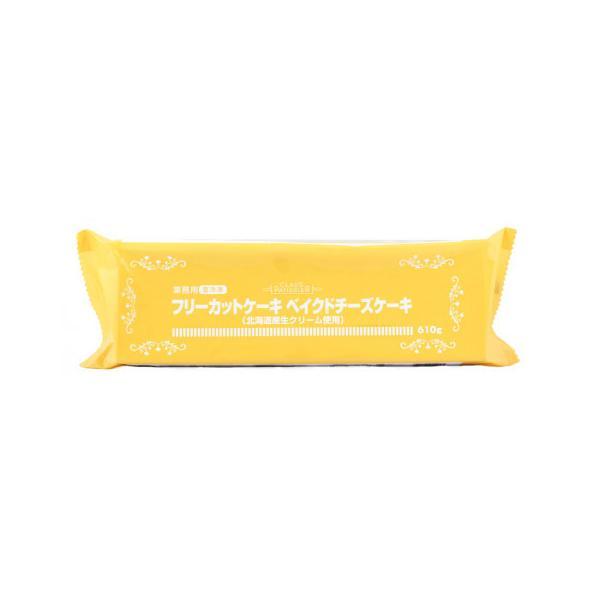 テーブルマーク フリーカットケーキベイクドチーズ北海道生クリーム使用 610g