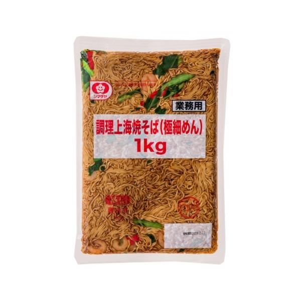 シマダヤ 調理上海焼そば(極細めん) 1kg