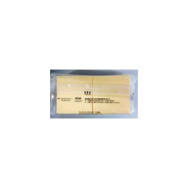 明治 チェダーチーズスライス(56枚入り) 680g