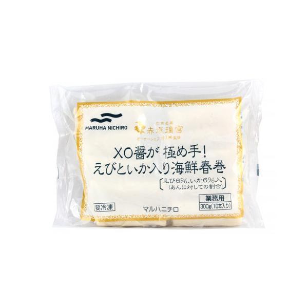 マルハニチロ XO醤が極め手!えびといか入り海鮮春巻 300g(10個)