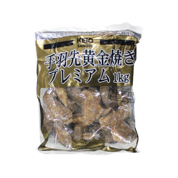 ケーオー 手羽先黄金焼きプレミアム 1kg