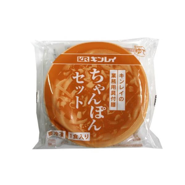 キンレイ 具付麺ちゃんぽんセット 260g