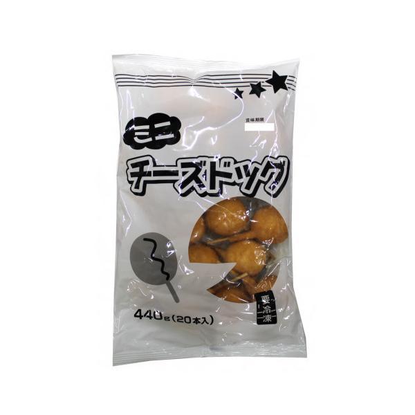 昔亭 ミニチーズドッグ 22g×20