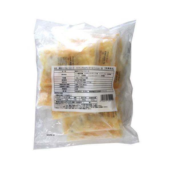【6/22追加】MG 果肉入りフルーツソース パイナップル&マンゴー&パッション 130g×10●