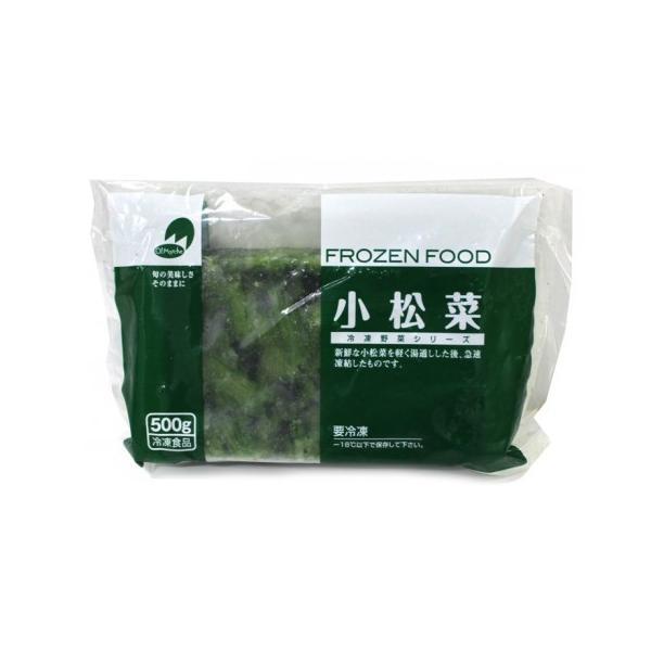 OM 小松菜(カット)(BQF) 500g