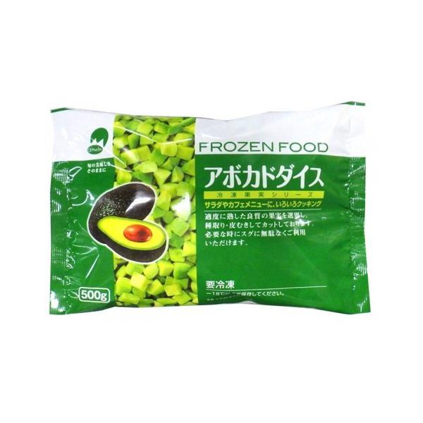 OM アボカドダイス(メキシコ産) 500g<切替予定>