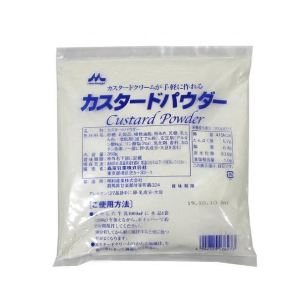 森永乳業 カスタードパウダー 350g