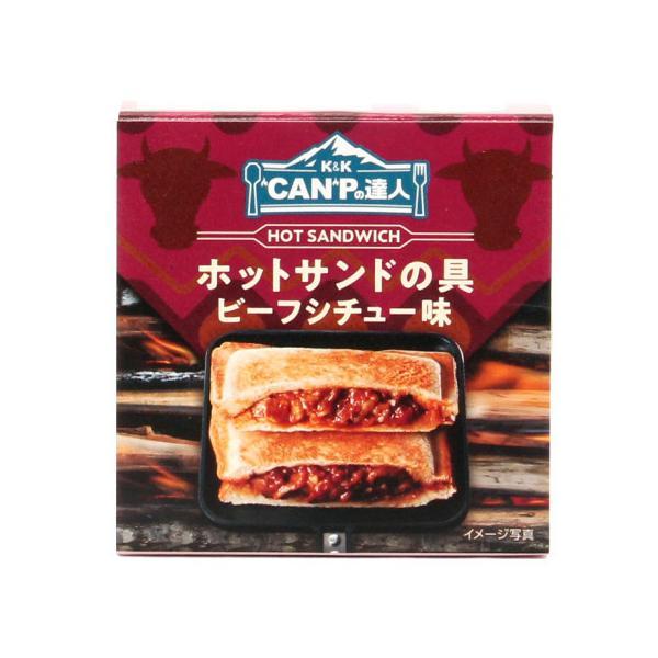 """【7/20追加】K&K """"CAN""""Pの達人 ホットサンドの具 ビーフシチュー味 65g●"""