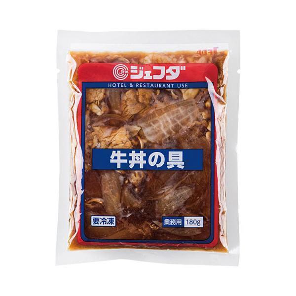 ジェフダ 牛丼の具 180g