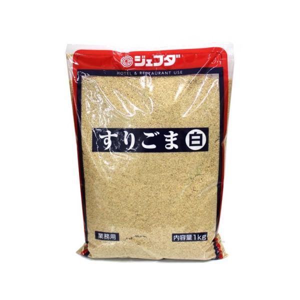 ジェフダ すりごま(白) 1kg