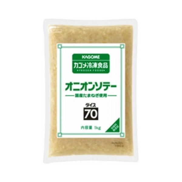 カゴメ オニオンソテーダイス70(国産たまねぎ) 1kg