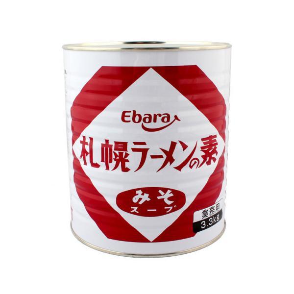 エバラ食品 札幌ラーメンの素(みそスープ) 3.3kg