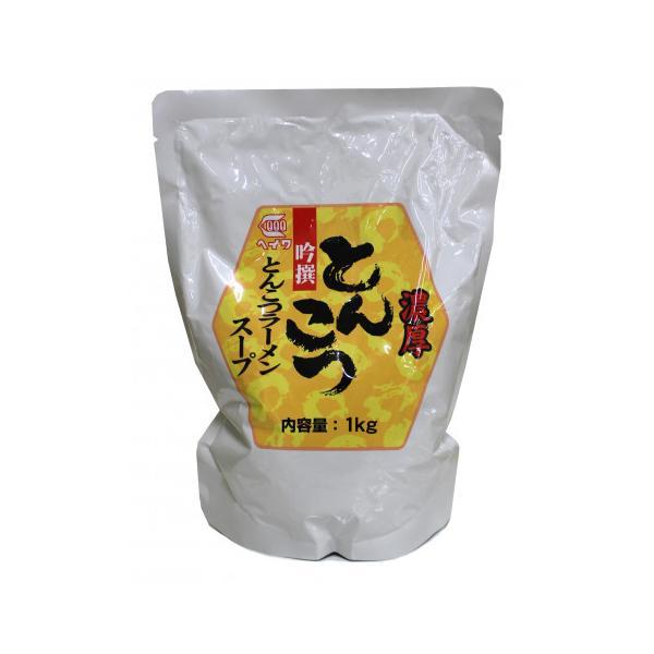平和 吟撰濃厚とんこつラーメンスープ 1kg