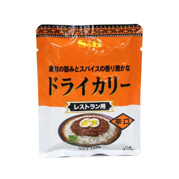 SB食品 ドライカリー(辛口) 180g