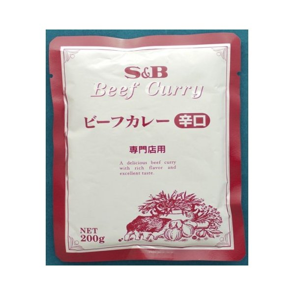 SB食品 専門店ビーフカレー(辛口) 200g