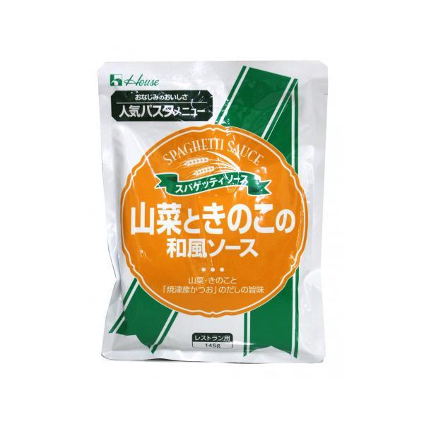 ハウス食品 山菜ときのこの和風ソース 145g