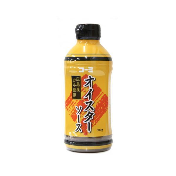コーミ 広島県産カキ使用オイスターソース 600g