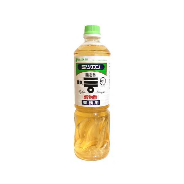 ミツカン 穀物酢(銘撰) 1L
